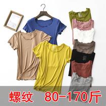 春夏薄款莫代尔圆领打底衫女士大码短袖T恤纯色修身螺纹针织上衣