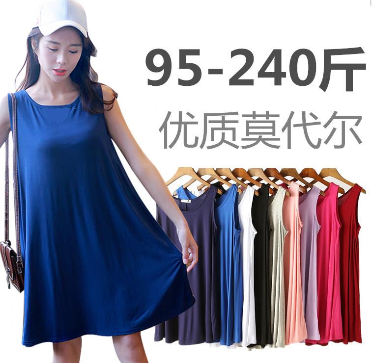 2021夏季韩版莫代尔睡裙大码无袖连衣裙女孕妇裙宽松中长款大摆裙