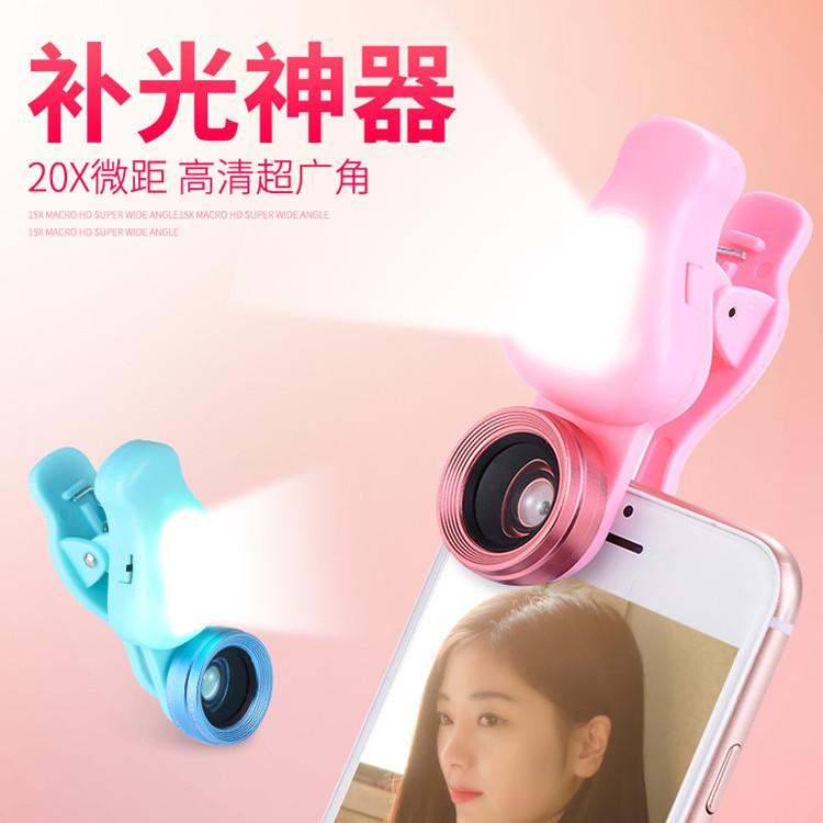 新品直播自拍手机镜头广角微距LED补光灯三合一外置拍照摄像头