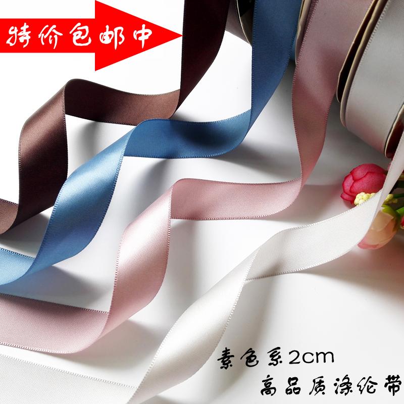 2cm высококачественных полиэстер группа простой отдел цветы пакет торт коробка счастливый сахарница лента лента 91 метров пакет mail