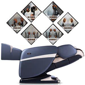 【6期免息】QTQ按摩椅家用全身太空舱零重力全自动按摩椅子