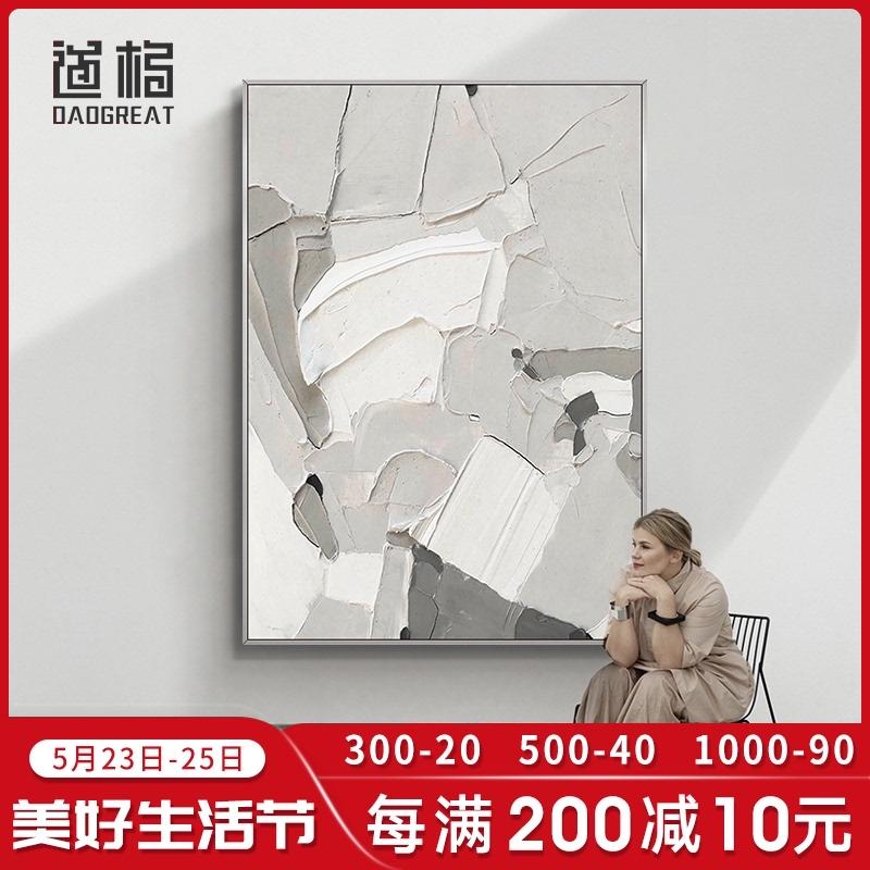 幻域玄關過道連廊掛畫手繪油畫現代簡約極簡抽象厚肌理裝飾畫