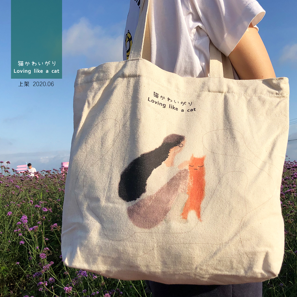 Canvas bag womens one shoulder portable ins cloth bag lovely girl student literature and art large capacity small fresh Japanese Korean