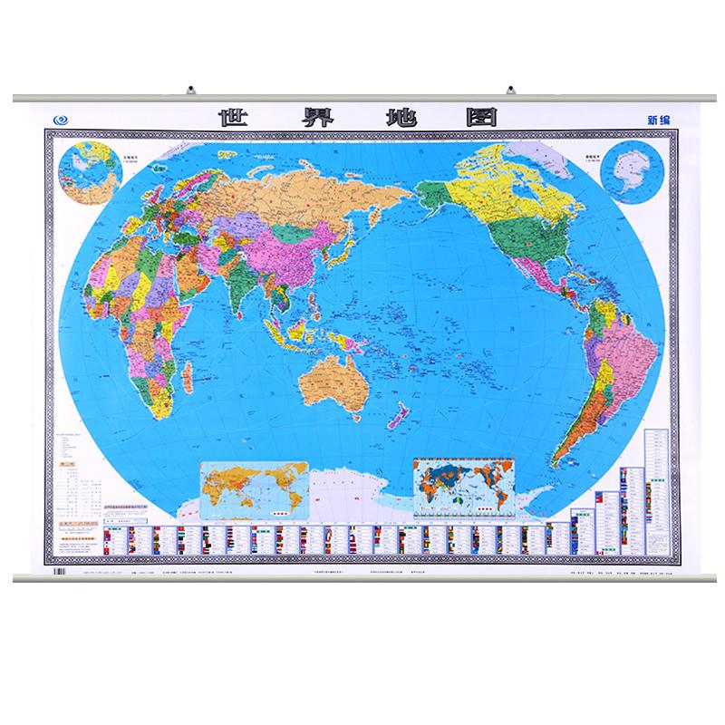 2018新版 世界地图挂图 世界全图 1.5米x1.1米 商务办公室适用 高清印刷 双面防水 中国地图出版社正版  全新升级版