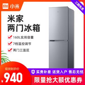 领5元券购买mijia /米家bcd-160mdmj01电冰箱