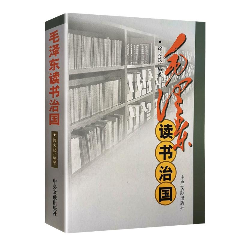 Китайская партийная документация / фотографии Артикул 639743710991
