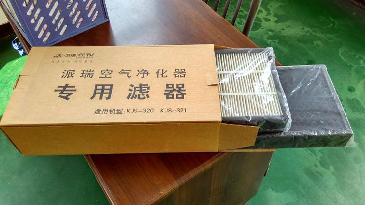 [派瑞产品   源自718 所    军工品质净化,加湿抽湿机配件]派瑞KJS-320 KJS321 K月销量1件仅售268.99元