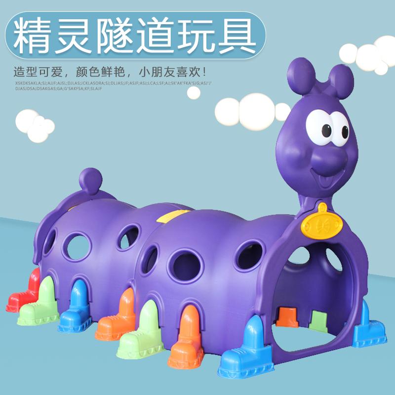 幼儿园宝宝爬洞钻洞玩具 精灵隧道 快乐虫虫钻洞 火车钻洞