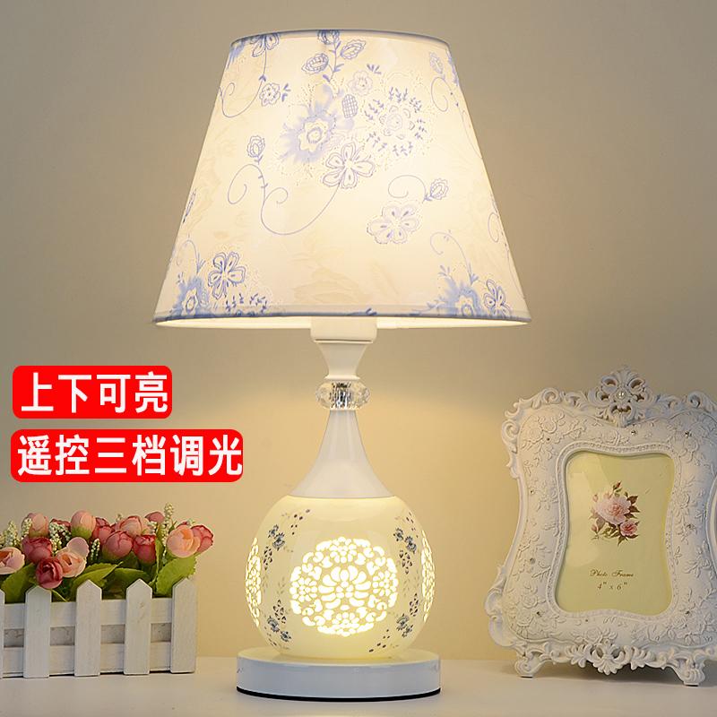 卧室床头台灯