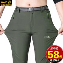 专柜品牌防水登山长裤快干情侣弹力大码薄款冲锋裤可拆卸速干裤