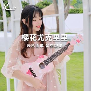 粉色少女礼物小吉他桃子鱼仔ukulele Kai云杉面单 樱花琴尤克里里