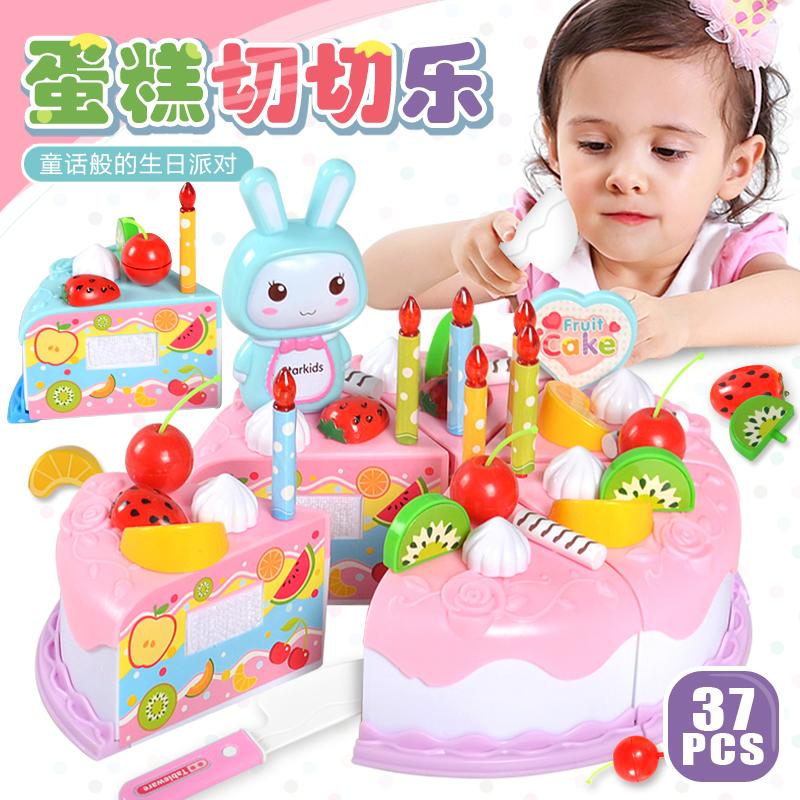 过家家切蛋糕儿童玩具