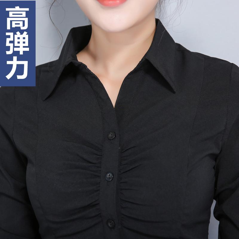 高弹力棉衬衫女长袖显瘦休闲职业白衬衣2021春季新款工作服正装寸