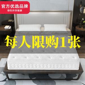 慕斯新贵床垫1.5m 1.8米床软硬两用椰棕垫软垫家用席梦思20cm加厚
