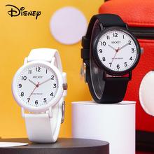 迪士尼儿童手表男孩夜光简约防水电子指针式女童初中生小学生手表