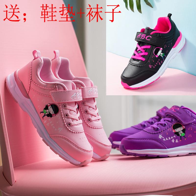 (用50元券)abc正品女童鞋秋季皮面运动鞋子