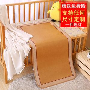 婴儿床凉席儿童幼儿园席子午睡夏季专用宝宝双面冰丝席定制新生