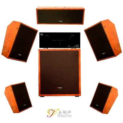 Atmos private home theater 5.1 7.1 audio set villa living room speaker wall hanging shadow K singing home
