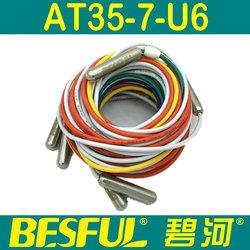 AT35-7-U6碧河不锈钢316耐高温电极式水位液位探头传感器正品促销