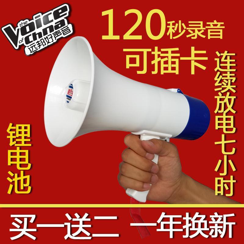 Далеко государственный YB-813 пропаганда большой мощности портативный крик слова устройство динамик руководство тур поднимать микрофон называемый продавать запись расширять амортизаторы
