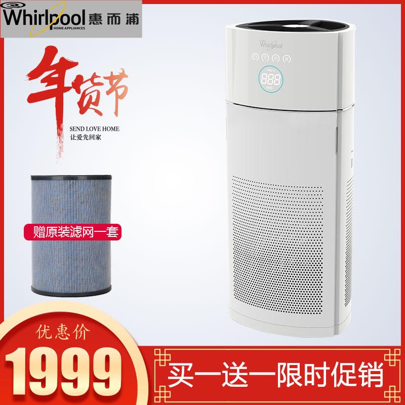 [中泽科技集团空气净化,氧吧]惠而浦空气净化器家用办公室除甲醛二手月销量0件仅售1999元