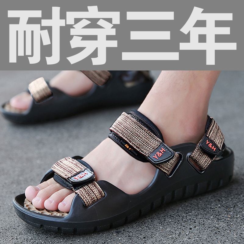 Wearable foot fat mens sandals Vietnam beach shoes outdoor sports antiskid thick soled student sandals youth sandals