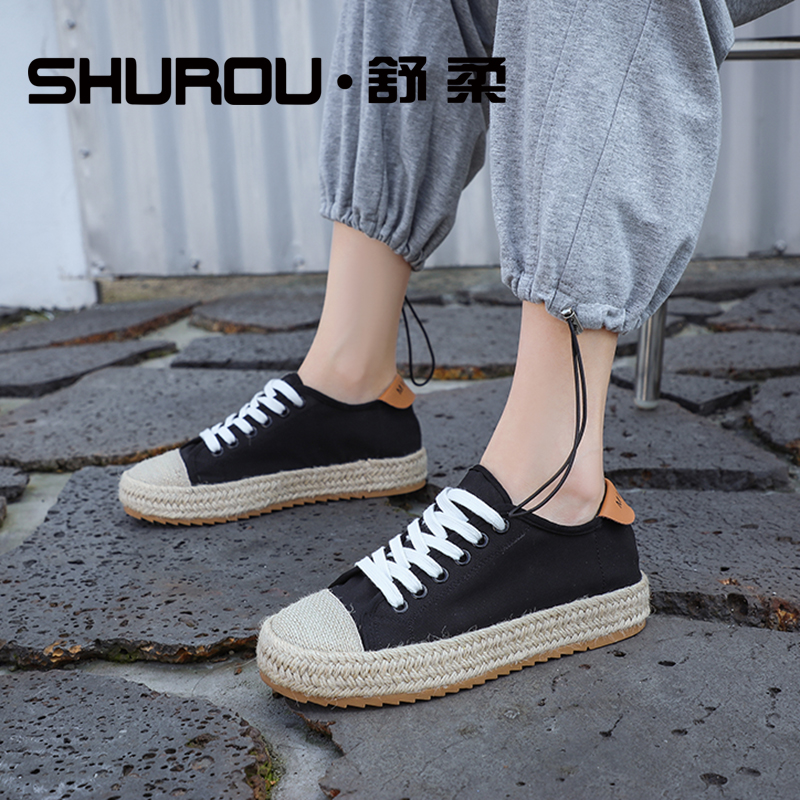 Shurous new color matching fishermans shoes in the summer of 2021, straw bottom, light and breathable, versatile canvas shoes, casual shoes