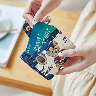 卡包女小巧女式精致高檔卡錢包一體超薄小卡包可愛韓國卡片包錢包