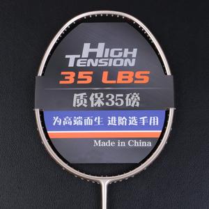 高磅羽毛球拍正品单拍全碳素35磅控