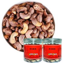 250g坚果仁含罐毛重越南进口纸皮原味腰果新货带皮腰果
