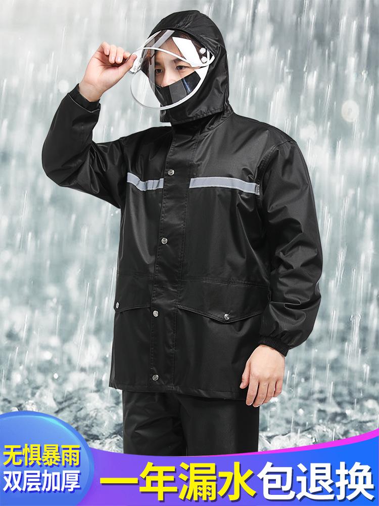 中國代購|中國批發-ibuy99|摩托骑行服|送外卖雨装备分体防水男防暴雨服外卖骑行全身加厚成人摩托车雨披