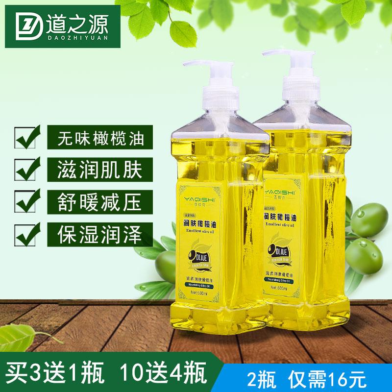 Ребенок безвкусный прибыль кожа масло ребенок тело массаж масло открыто задний bb масло оливки масло ароматерапия фут толкать взять масло