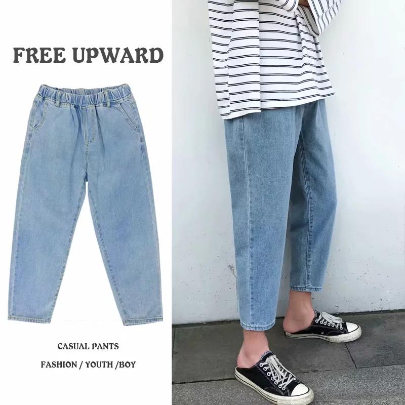 Подростковые джинсы Артикул 606461899635
