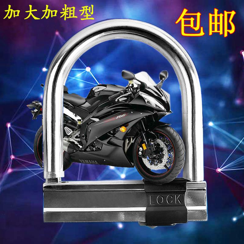 自行车锁电动车锁摩托车锁防盗锁U型锁山地车U形锁单车锁抗液压剪