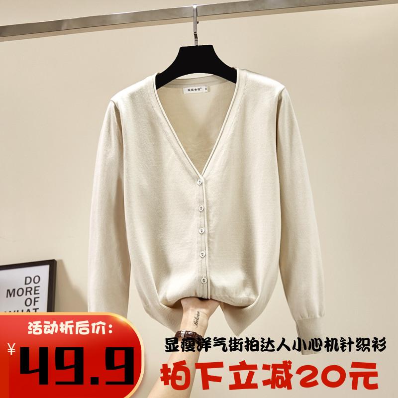 毛衣女开衫薄款2020春秋新款纯色短款单排扣针织衫韩版大码女外套