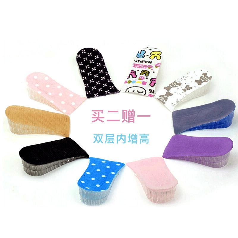 【买二赠一】透明水晶半增高鞋垫男女硅胶布面隐形内增高可拆卸