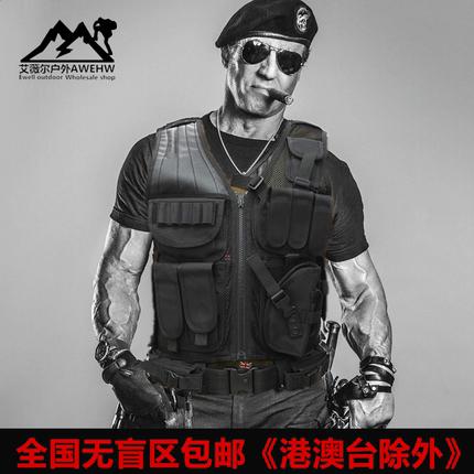 户外夏季特种兵多功能战术背心透气腰带男轻便作战马甲CS防护装备