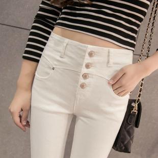 韓國2020新款高腰修身白色加絨牛仔褲女九分小腳緊身顯瘦鉛筆長褲
