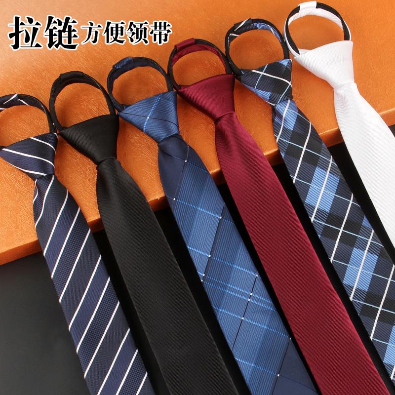 5cm6cm корейский узкая версия потяните получить бездельник молния наконечник мужчина официальная одежда бизнес выйти замуж оккупация чистый черный цвет