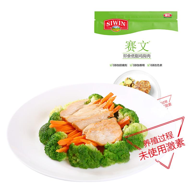 166.80元包邮喜旺即食低脂鸡胸肉速食代餐鸡肉食品100g*12袋奥尔良口味