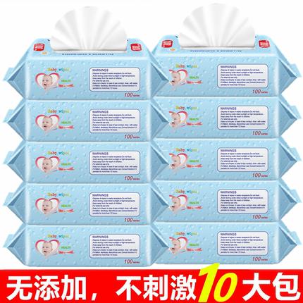 湿巾婴儿100系列*10大包装特价宝宝新生儿手口护肤湿纸巾无香带盖