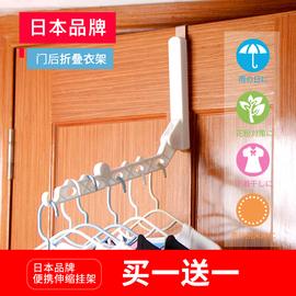 日式可折叠便携旅游窗框晾衣杆门后免打孔伸缩宿舍神器旅行晾衣架