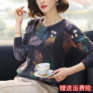 品牌羊毛衫女2020秋冬新款妈妈装V领打底针织套头老年人洋气毛衣