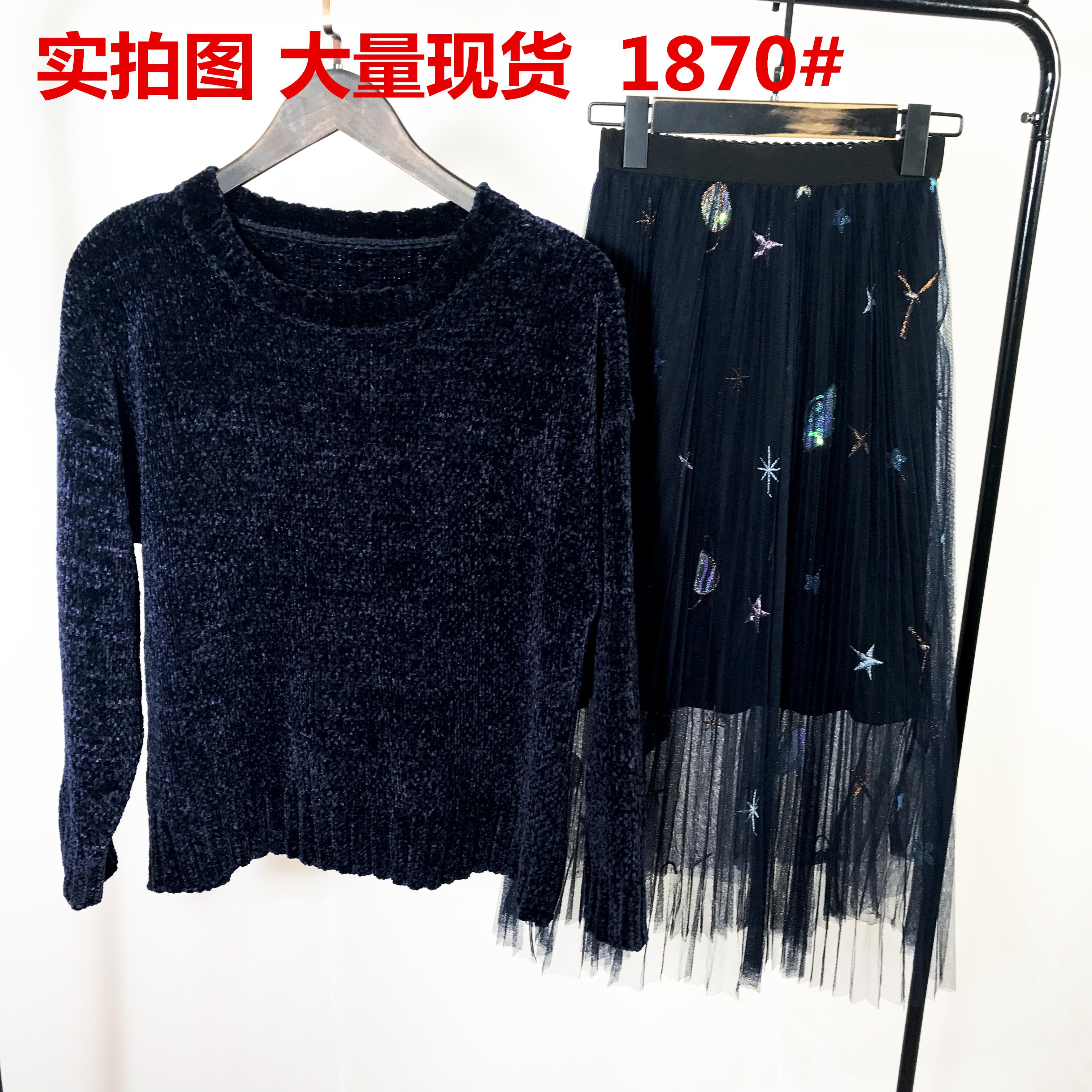 2018秋冬新款时髦毛衣搭配网纱半身裙两件套超仙港味大摆裙春套装