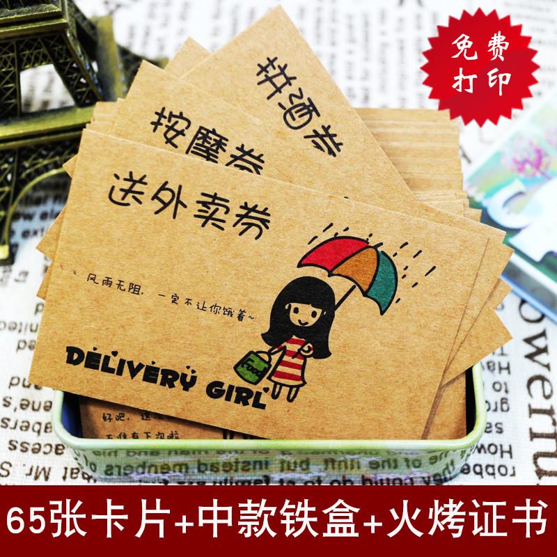 520情人��矍��Q券diy生日�Y物��意情�H卡片送男友女生老公老婆