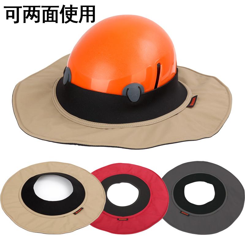Hip Hop BARHAR Helmet Hat Открытый солнцезащитный крем водонепроницаемый тень шапка Приключение пещерного скалолазания