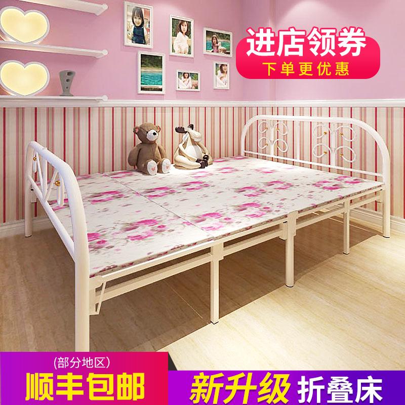 折叠床单人床家用午睡床办公室午休床成人1.2米1.5米简易床双人床