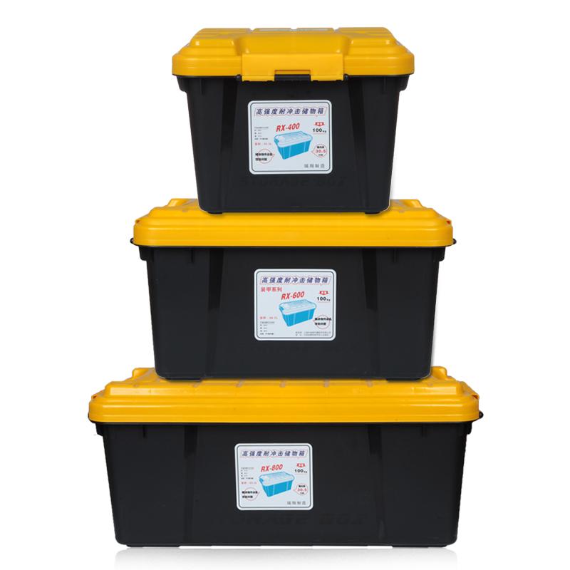 華瑞達 汽車收納箱 車載後備箱儲物箱 車用整理箱 大號置物箱用品