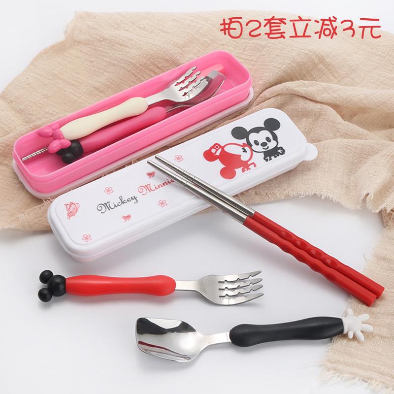 卡通兒童米奇米妮餐具 攜帶型叉勺筷子盒套裝組合 不鏽鋼創意叉勺