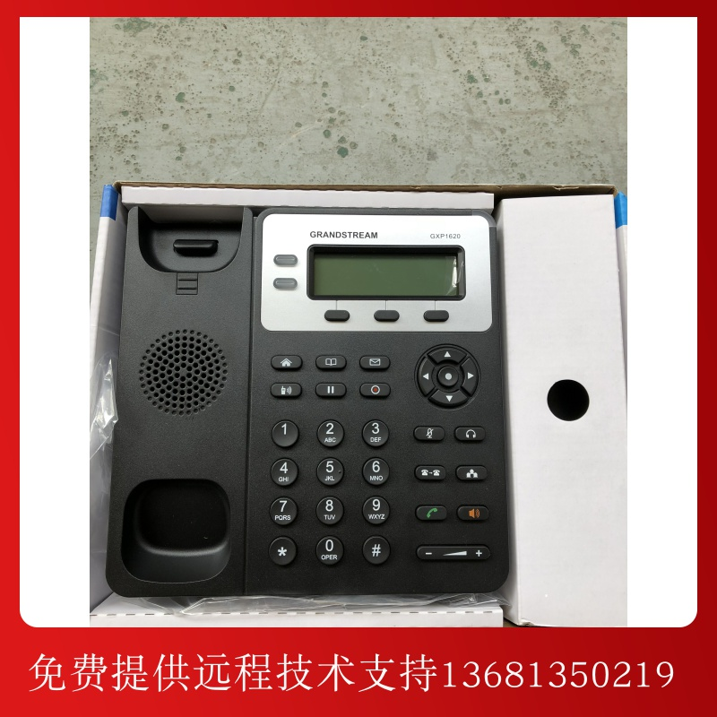 Used IP phone gxp1620sip phone VoIP call center customer service phone grandstream